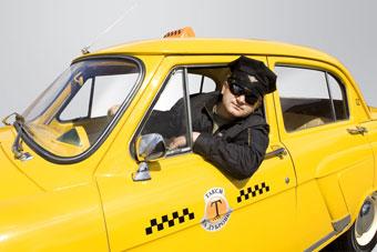 Такси Бровары